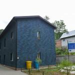 Centru persoane cu handicap - Oravita